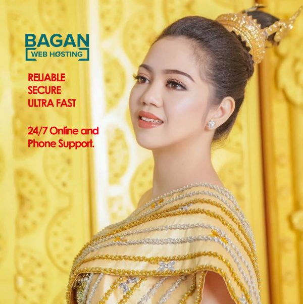 bagan-web-hosting